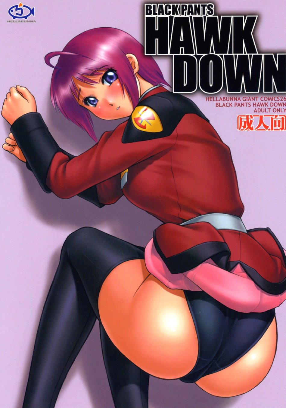 Porn Comics - Black Pants Hack Down- Gundam Seed Destiny porn comics 8 muses