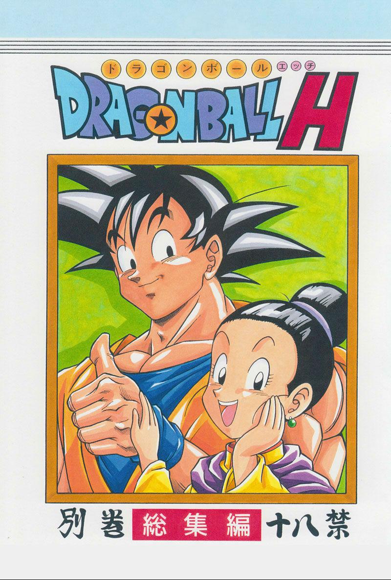 Porn Comics - Doujinshi-Dragon Ball H porn comics 8 muses