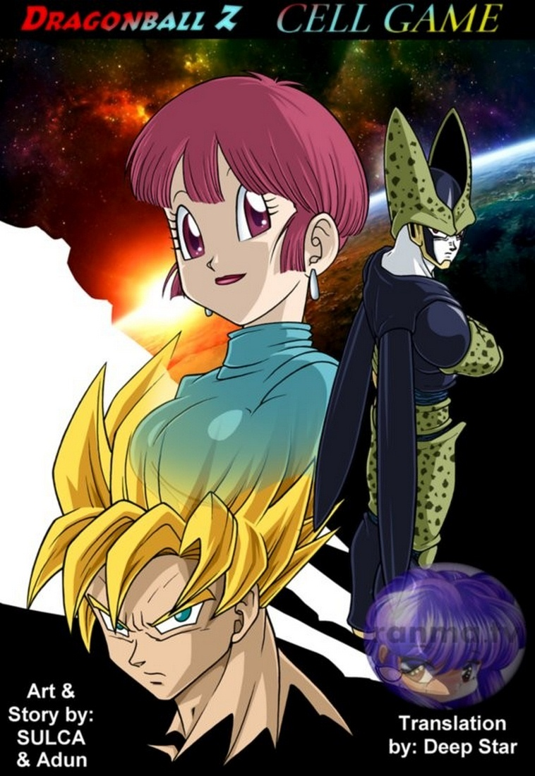 Dragon Ball z- Cell Game image 1