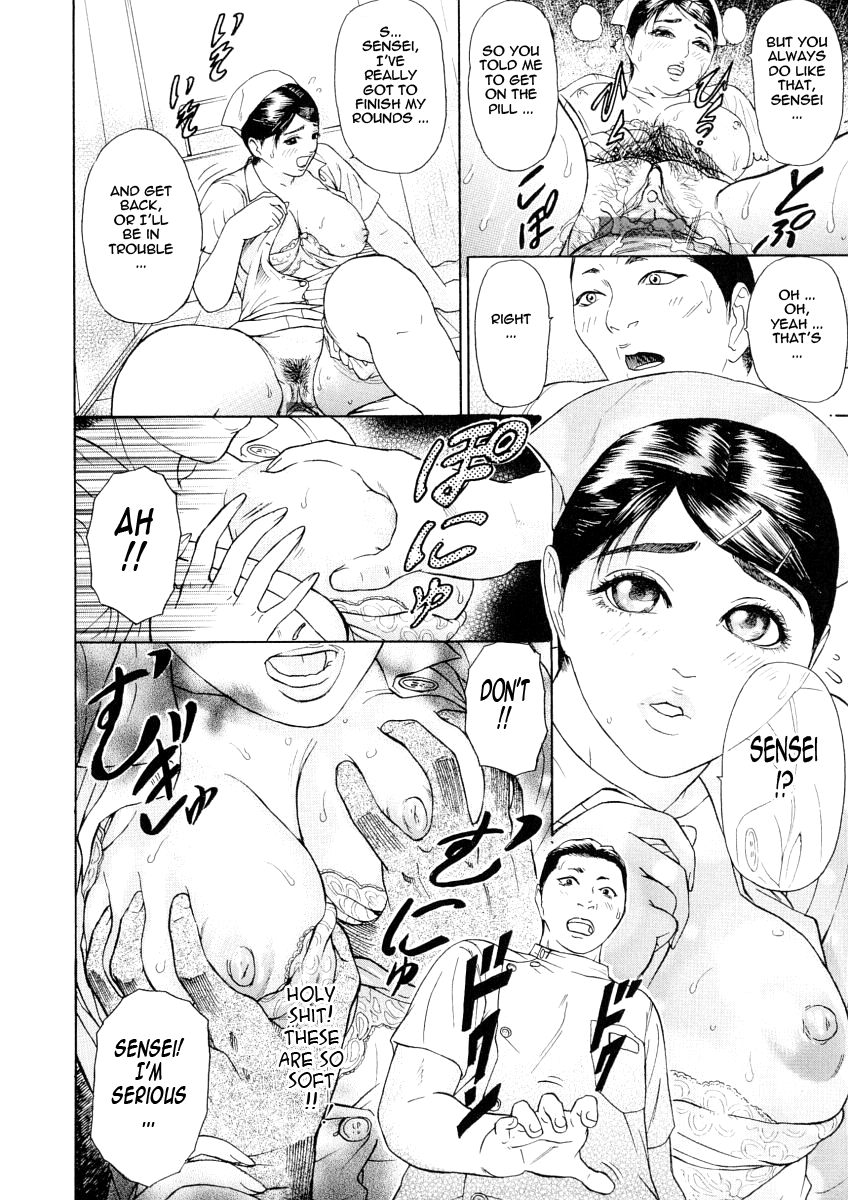 Porn Comics - Kegare Hyji Hentai Manga Sexy Nurse porn comics 8 muses