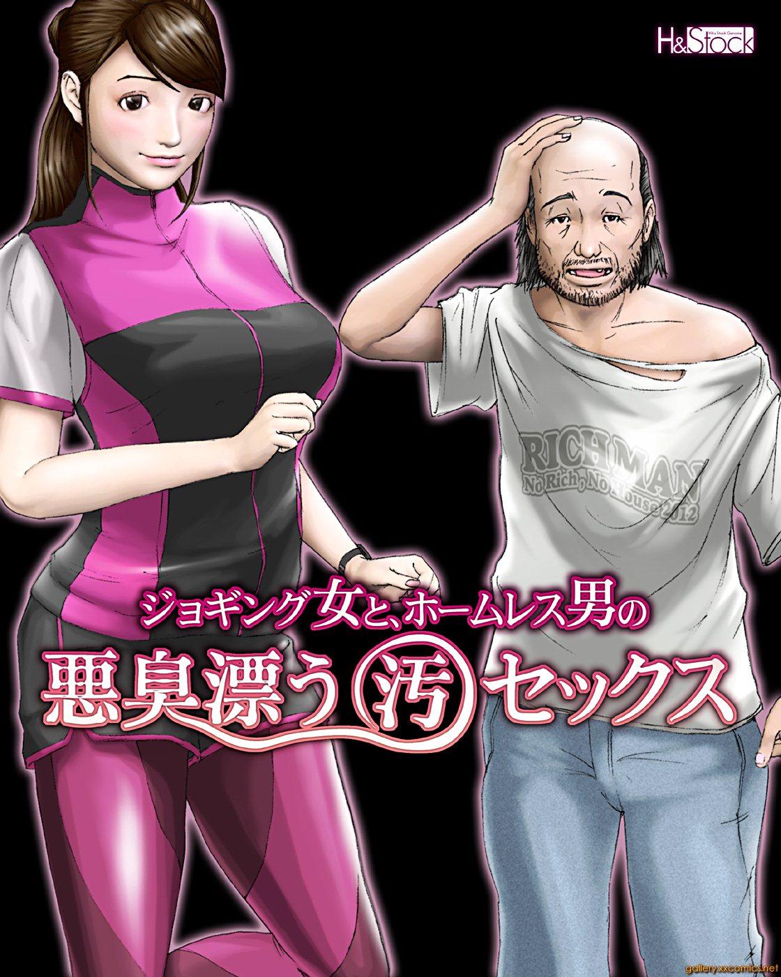 Porn Comics - Japanese Hentai Comics porn comics 8 muses