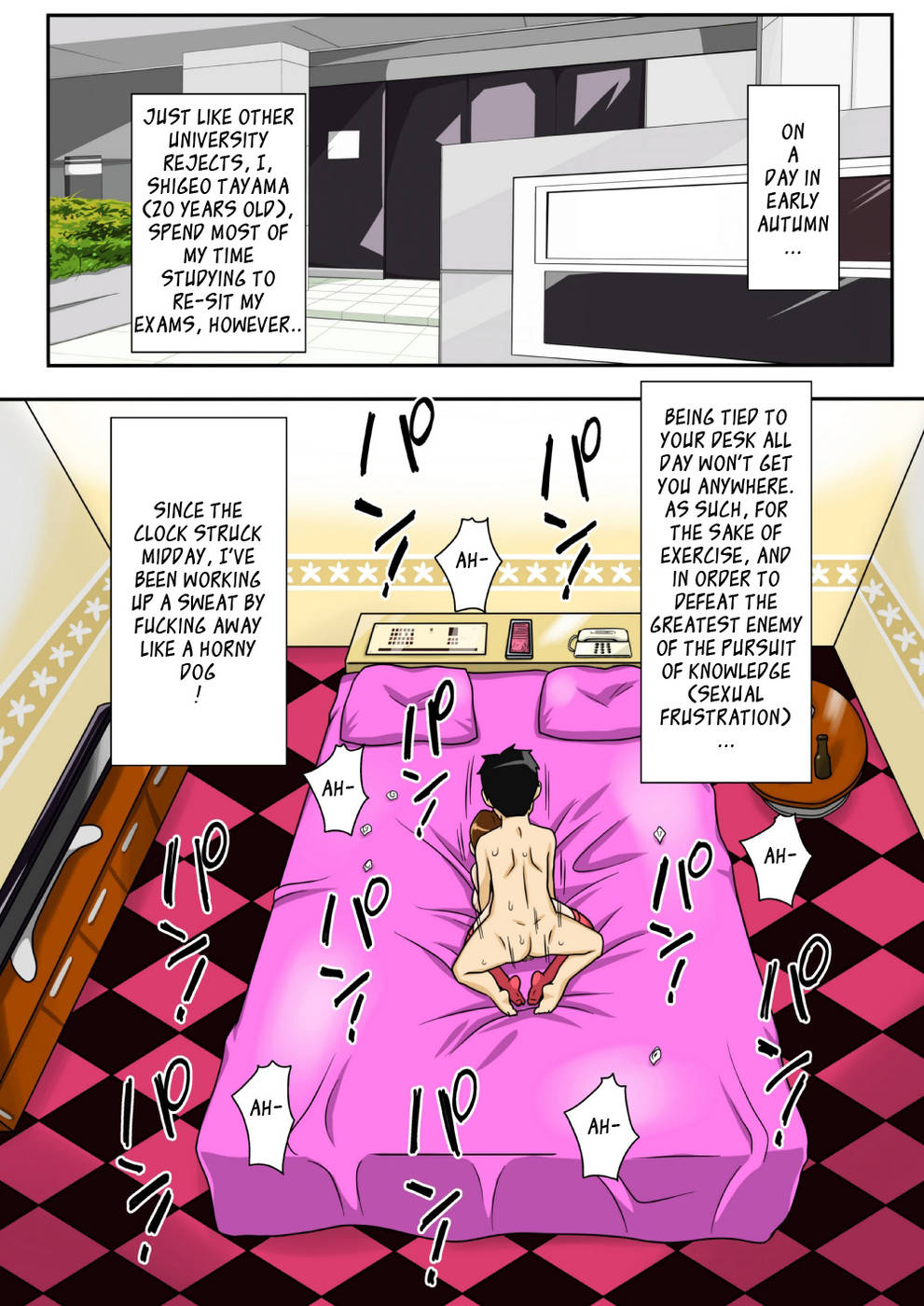 Porn Comics - Kinshin Rankou Oba Daburu-English porn comics 8 muses
