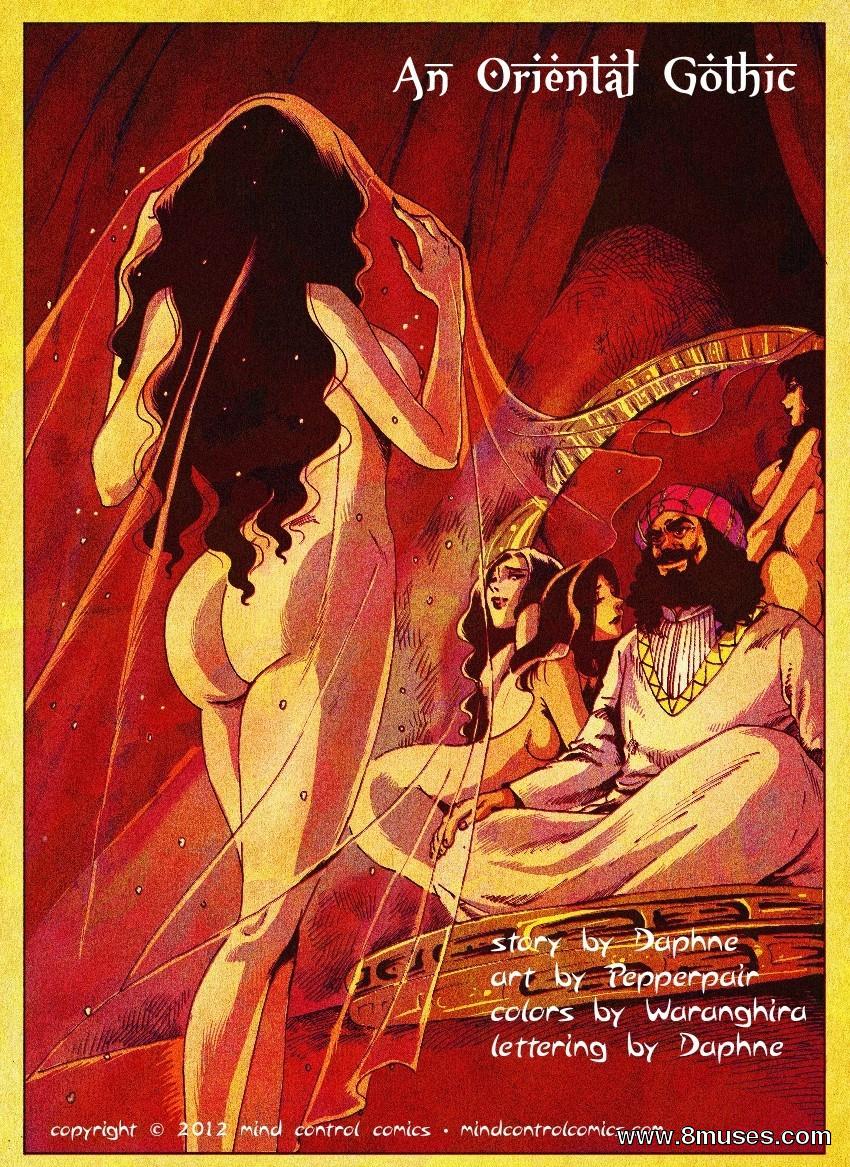 Porn Comics - MCC- Oriental Gothic- Mind Control porn comics 8 muses