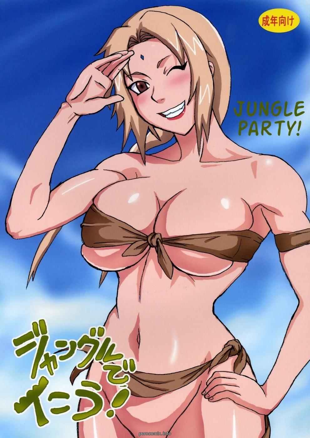 Naruto- Jungle Party image 1