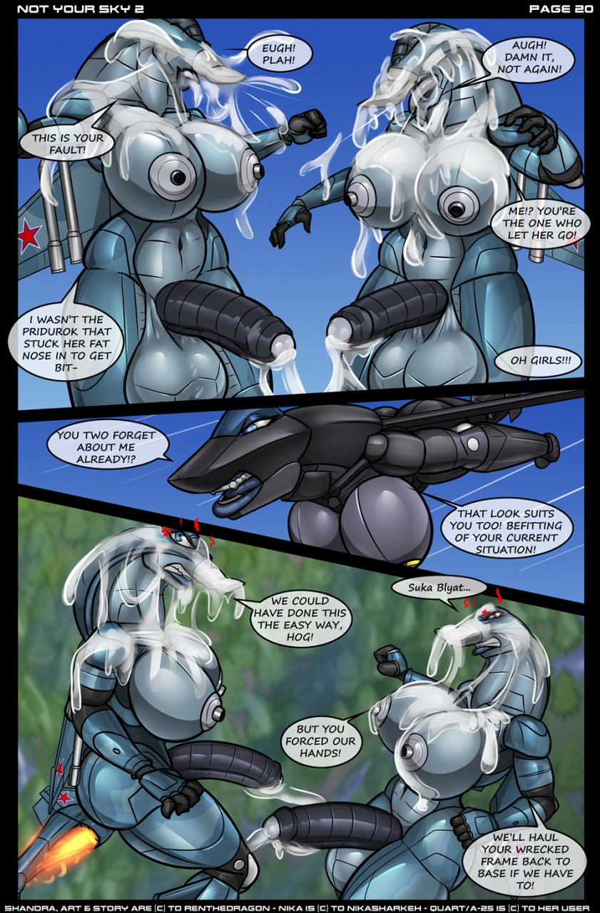 Porn Comics - Not Your Sky 2- Furry porn comics 8 muses