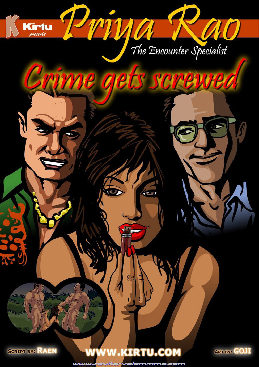 Priya Rao- Crime Gets Screwed image 1