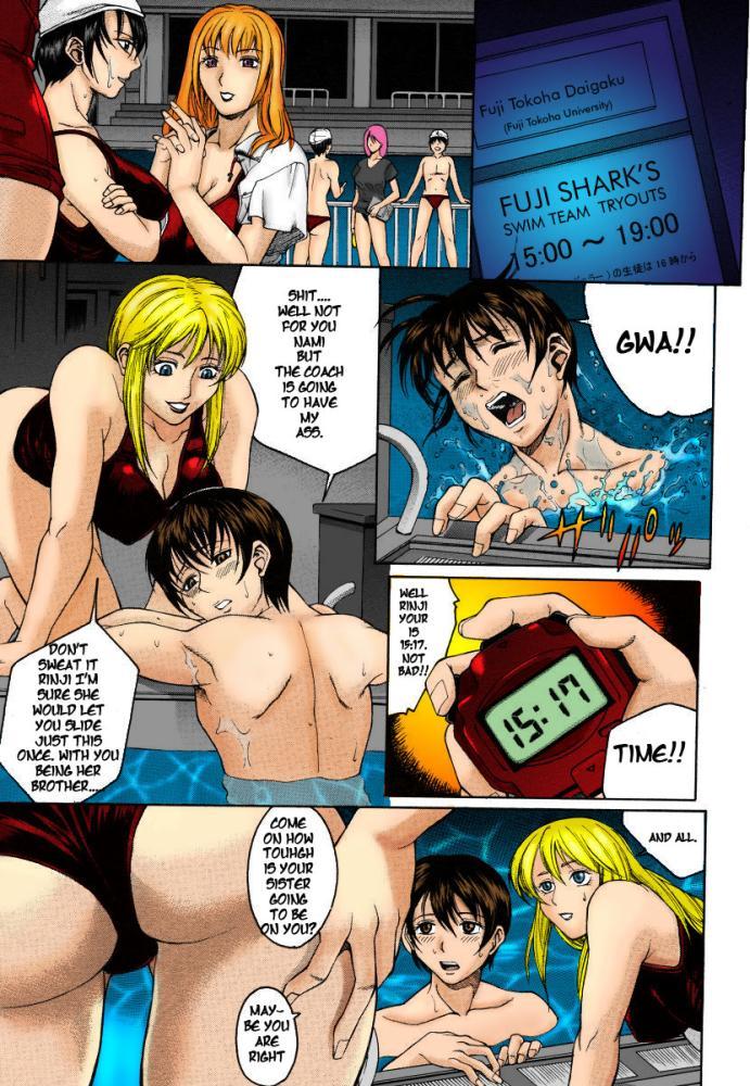 Porn Comics - Seen in a New Way- Hentai porn comics 8 muses