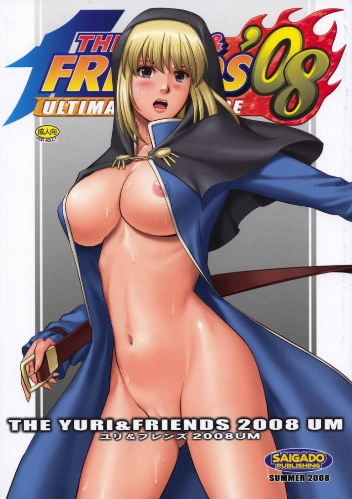 Porn Comics - King Of Fighters- Yuri and Friends 2008 UM porn comics 8 muses