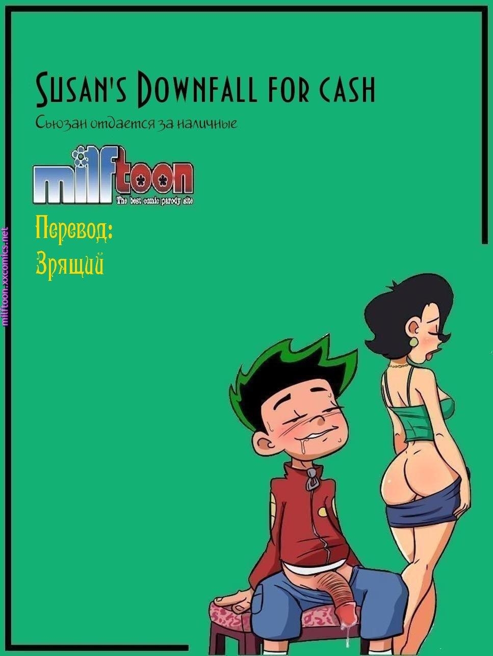 Porn Comics - Susan's Downfall For Cash-Russian porn comics 8 muses