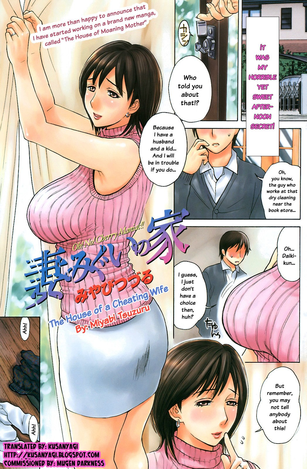 Porn Comics - The House of Cheating Wife- Tsumamigui no Ie porn comics 8 muses