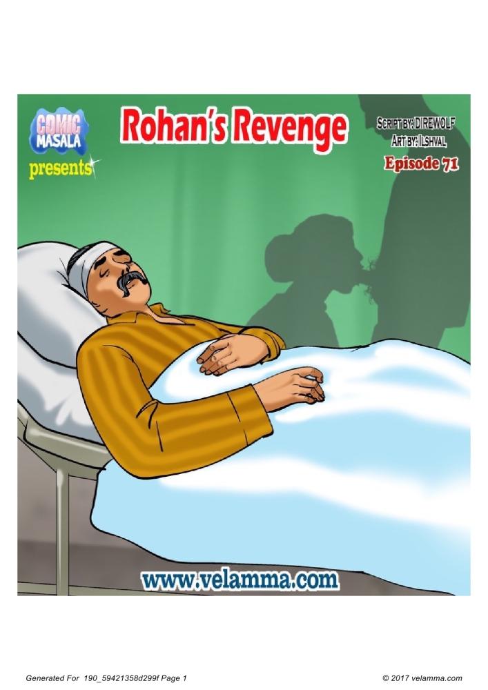 Velamma 71- Rohan's Revenge image 1
