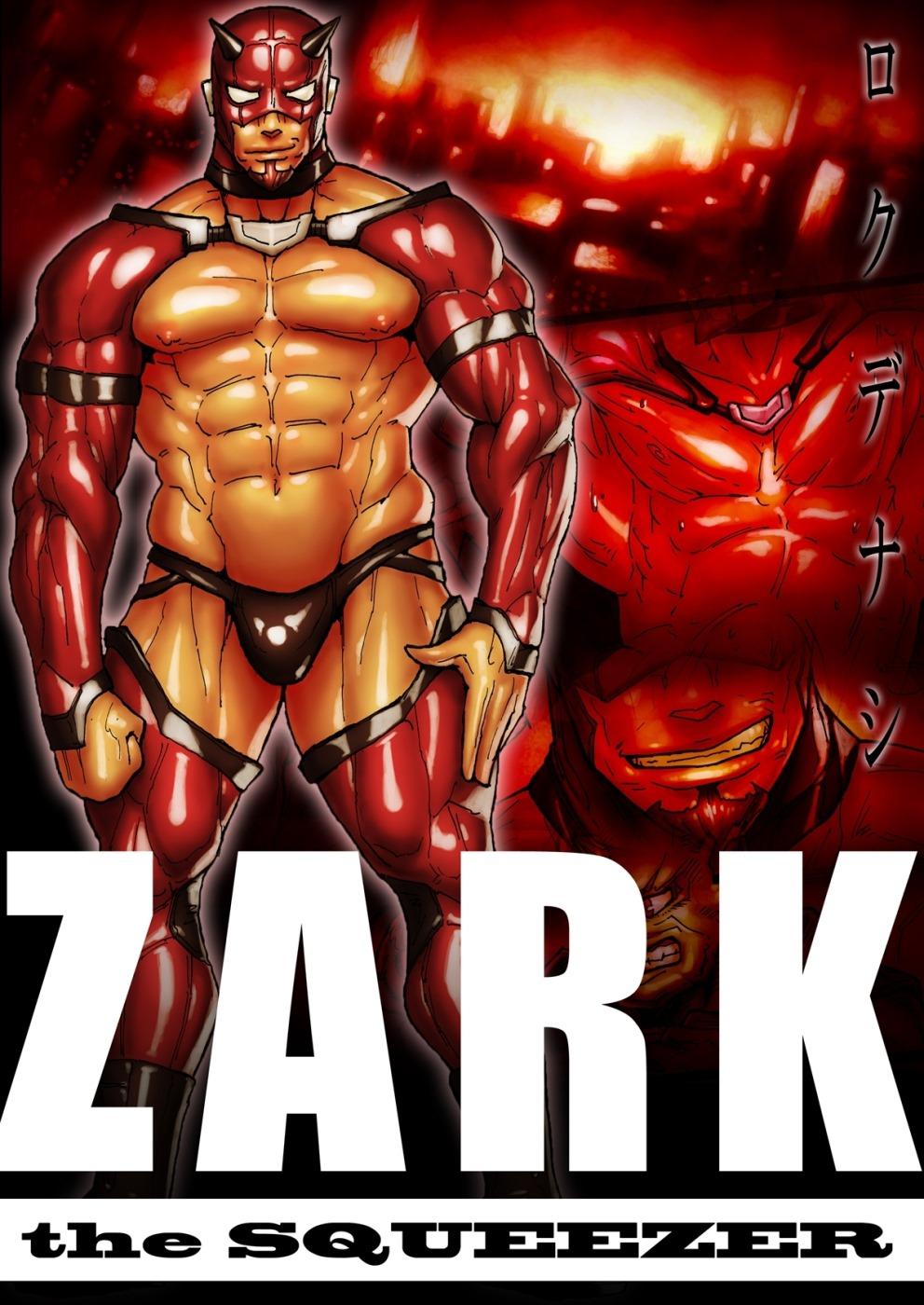 Porn Comics - ZARK the squeezer porn comics 8 muses
