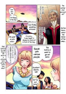 Aladdin And The Magic Lamp- Pirontan image 18