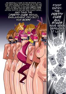 ALL SLAVES Higashitotsuka Rai Suta image 02
