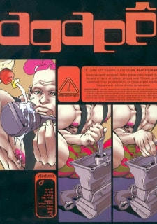 Apage- Busty Funk'd Up Presso image 03