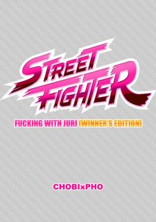 Street Fighter- Fucking with Juri image 2