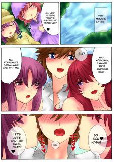 Botepuri Kanda Family Ch.02- Hentai porn comics 8 muses