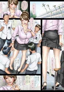 Boys of That Age and The Teacher (Japanease) image 05