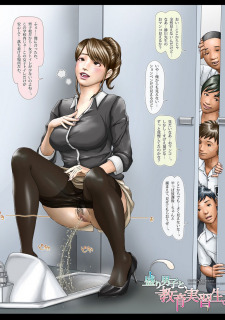 Boys of That Age and The Teacher (Japanease) image 11