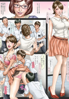 Boys of That Age and The Teacher (Japanease) image 12
