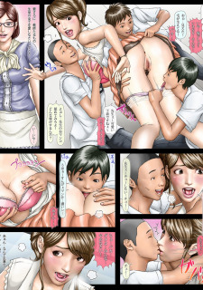 Boys of That Age and The Teacher (Japanease) image 13