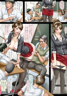 Boys of That Age and The Teacher (Japanease) image 31