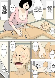 Busty Wife 3- Taking care of Grandfather image 6