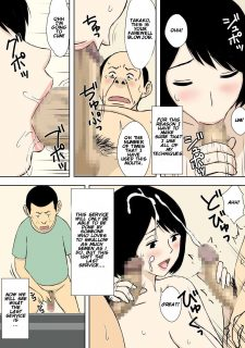 Busty Wife 3- Taking care of Grandfather image 29