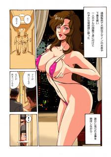 CAT'S WOMAN- Hentai image 03