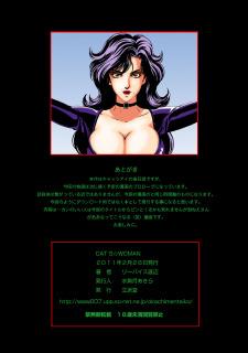 CAT'S WOMAN- Hentai image 12