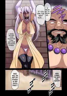 Dark Elf Queen Freya- Colosseum of Humiliation image 6