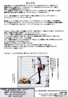 Furohile Zero Hentai (English) porn comics 8 muses