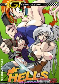 Hell Ninja 4 & 5- Hentai Key image 17