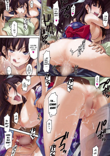 Hentai- Doujin Yukata De Pon image 06