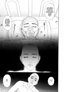 Kegare Hyji Hentai Manga Sexy Nurse image 06
