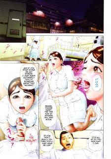 Kegare Hyji Hentai Manga Sexy Nurse image 09