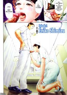 Kegare Hyji Hentai Manga Sexy Nurse image 11