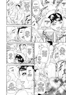 Kegare Hyji Hentai Manga Sexy Nurse image 19