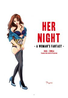 Her Night – A Woman's Fantasy image 2
