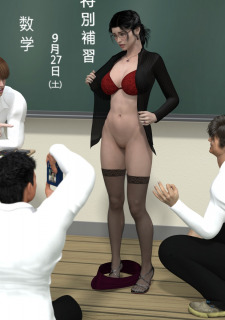 Hiromi Female Teacher 2- Minoru image 42