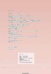 Hitozuma Miyuki- Hentai (Full Color) image 41