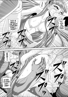 Ikenie- Sacrifice (Magic Knight Rayearth) image 27