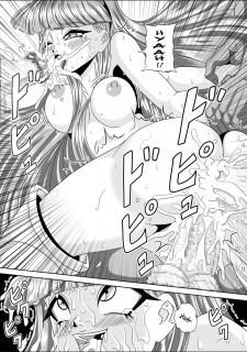 Ikenie- Sacrifice (Magic Knight Rayearth) image 28