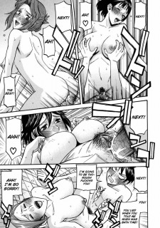 Inomaru Hanazono Infinite (Complete)-English(CGrascal) image 23