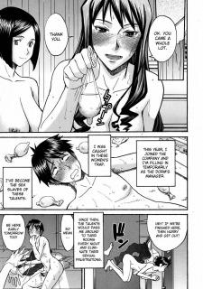 Inomaru Hanazono Infinite (Complete)-English(CGrascal) image 29