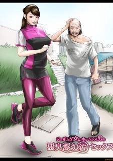 Japanese Hentai Comics porn comics 8 muses