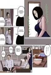 Kumiko And Her Naughty Son image 02