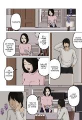 Kumiko And Her Naughty Son image 04