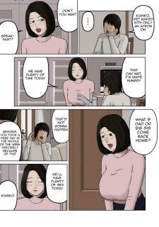 Kumiko And Her Naughty Son image 05