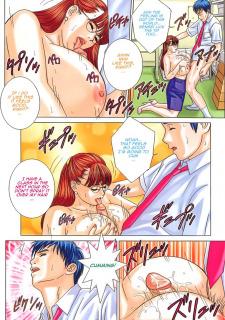 The Lovely Nanako Sensei image 03